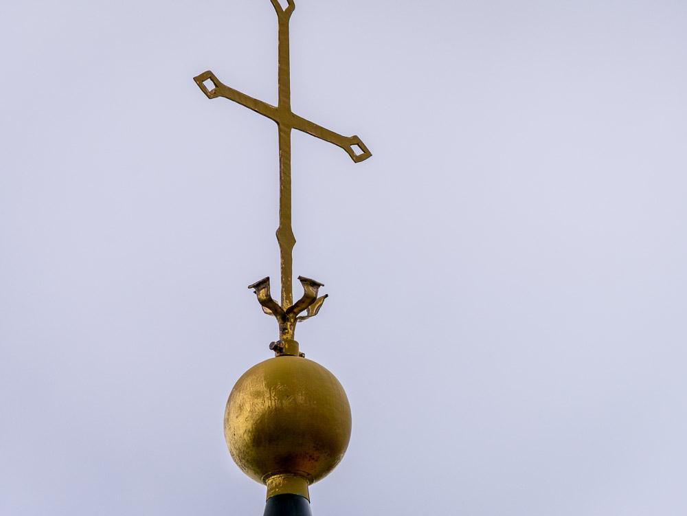 Kugelkreuz am Latzfonser Kreuz